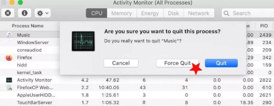 Force Quit Option